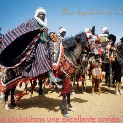 Les cavaliers de Djougou au Bénin